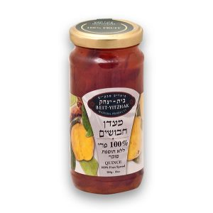Quince 100% Fruit Spread  No Cane Sugar
